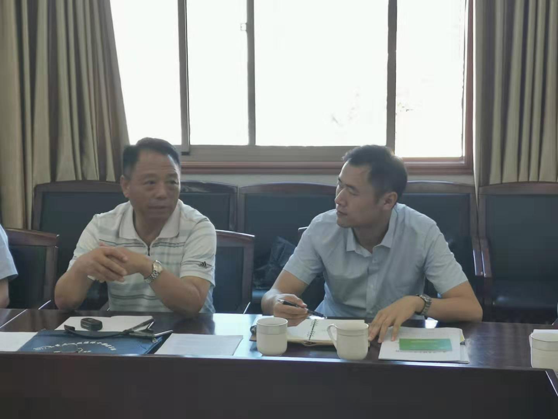 2019绿色建筑评价标准座谈会在连云港地亚建筑工程有限公司召开