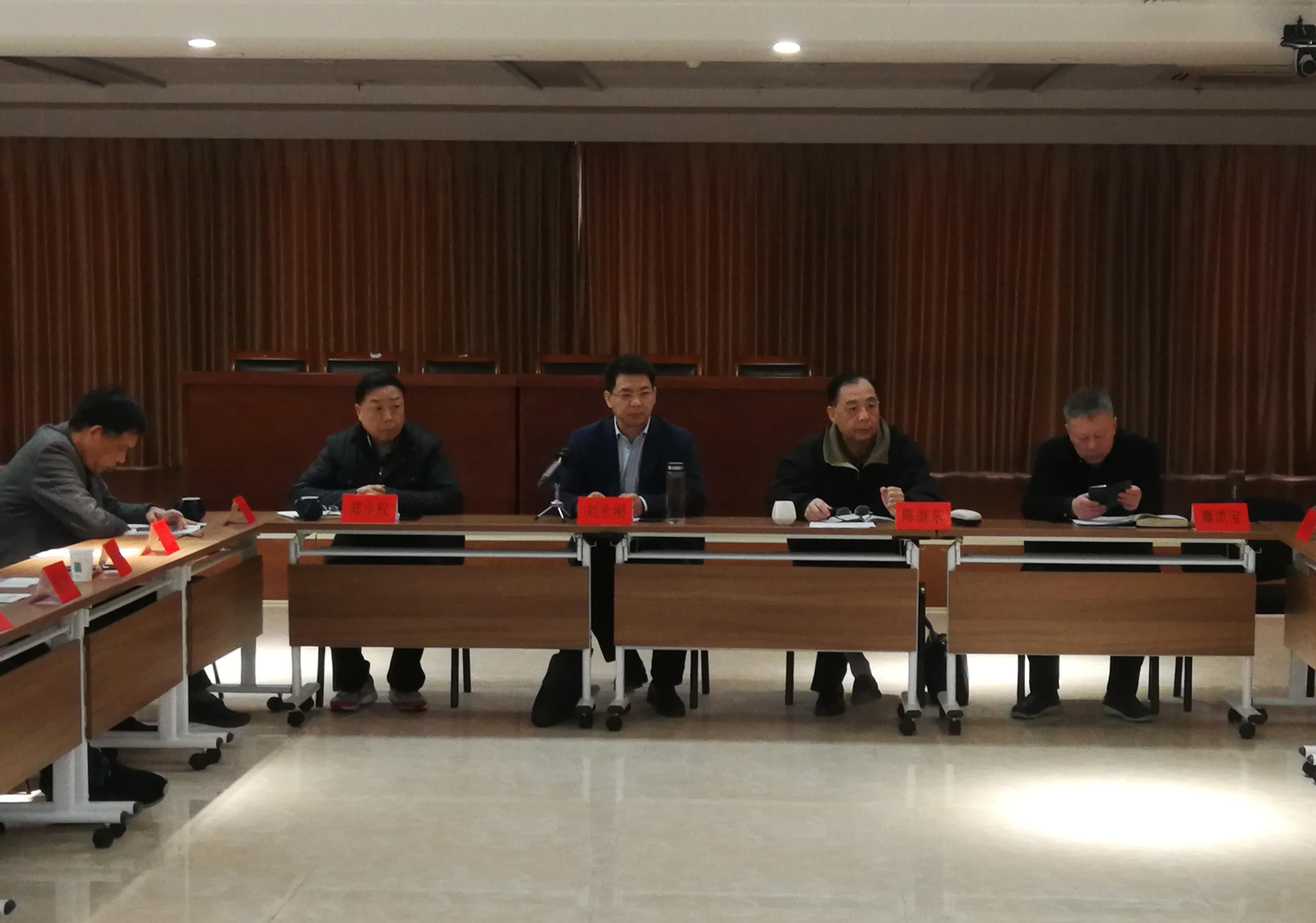 江苏省建筑节能协会二届七次理事会2018年12月26日在淮安建筑设计院召开