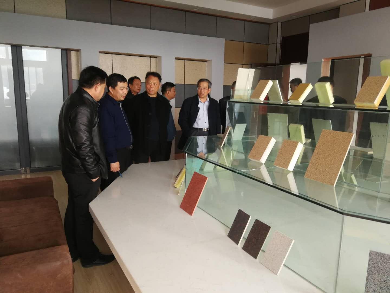 连云港市绿色建筑与建筑节能协会常务理事会议在韶河门窗召开