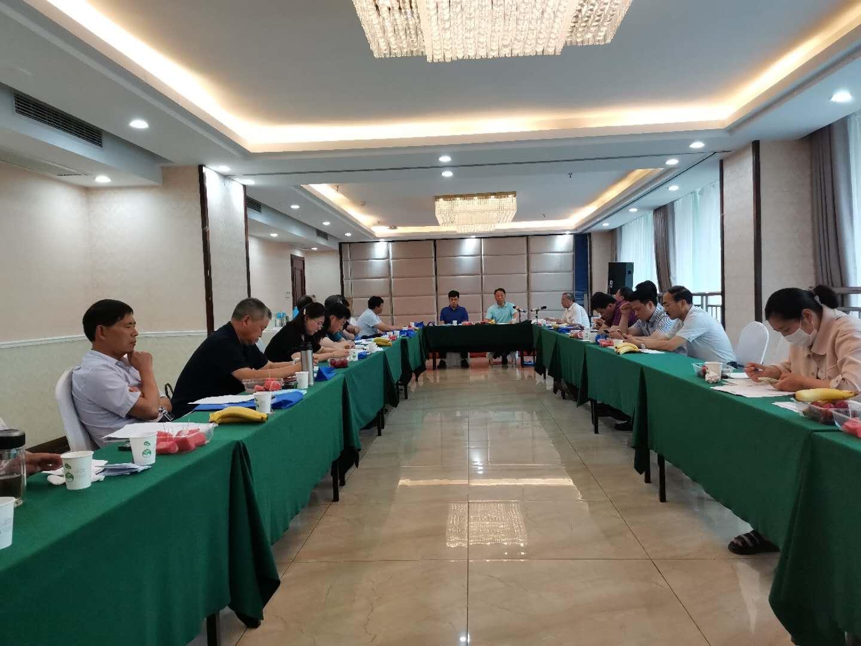 连云港市绿色建筑与建筑节能协会一届九次常务理事会